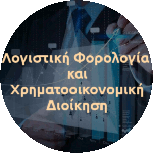 accounting-taxation-financial-management-greek-logo
